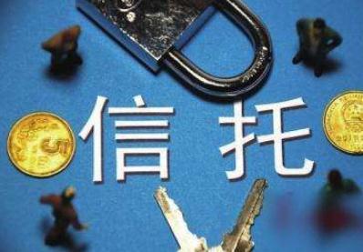 杭州信托产品稳健吗可以买吗