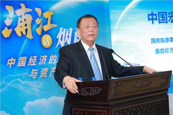 中国外贸信托