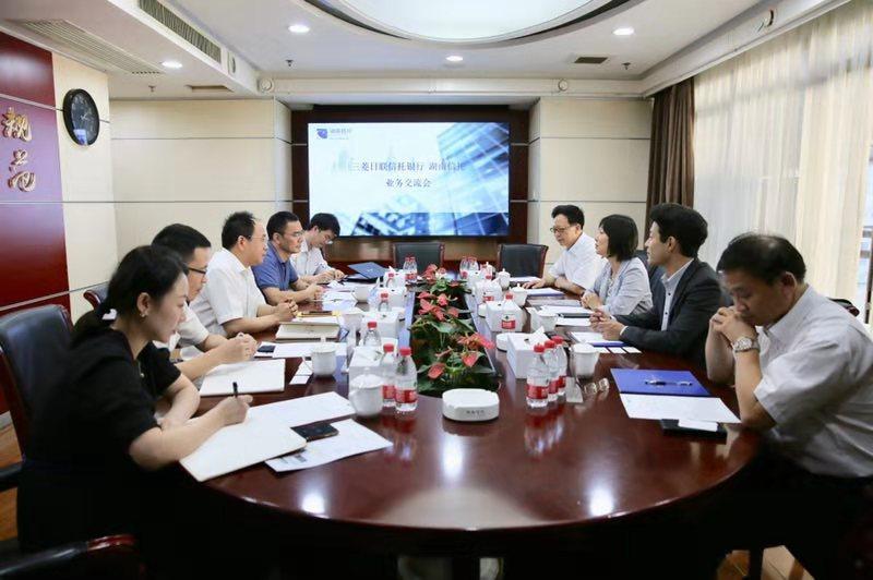 湖南信托与三菱日联信托银行开展业务交流