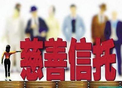 云南信托发挥金融优势助学扶智发行第一单慈善信托