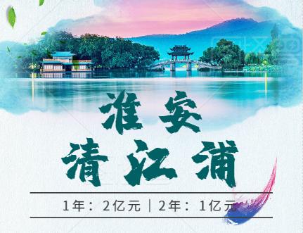 中粮信托-清江浦城市资产项目集合资金信托计划怎么样