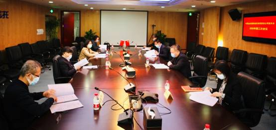 金谷信托股东会2020年第二次会议召开