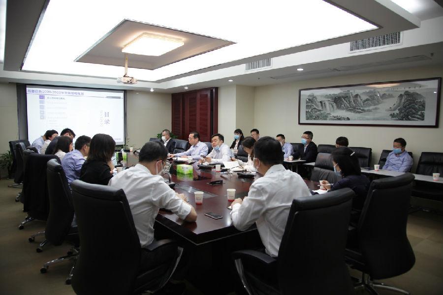 """西部信托召开专题会议""""2020-2022年三年发展规划"""""""