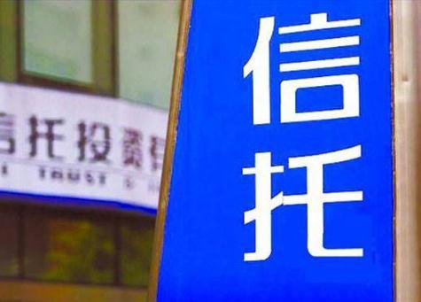 爱建信托董事长徐众华任职资格获核准