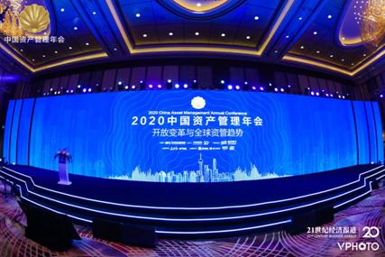 上海爱建信托排名,上海爱建信托可靠吗,爱建信托理财产品排名怎么样