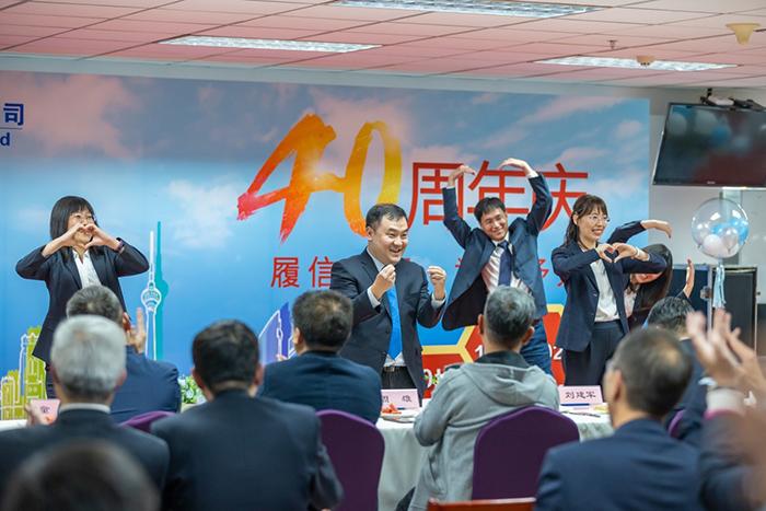 融合奋进·全心出发-天津信托40周年庆活动