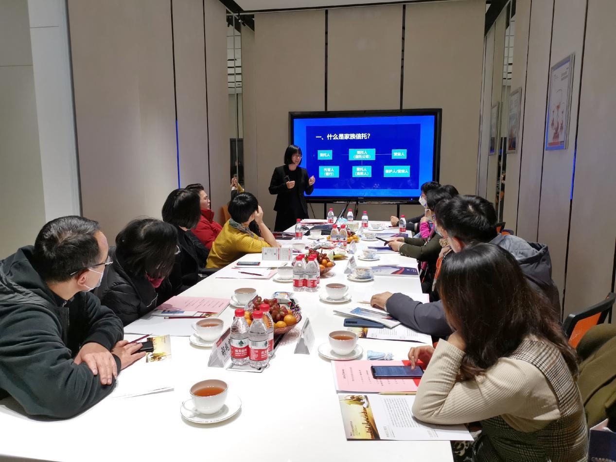 粤财信托财富管理总部举办 第5期财富私享会