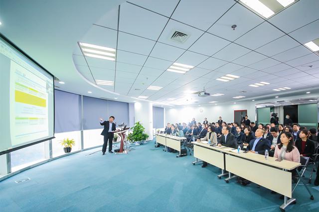 紫金信托举办日本信托业发展情况培训分享会