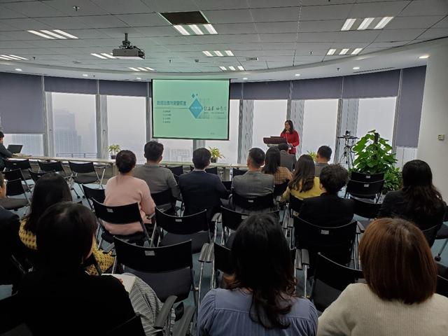 紫金信托组织召开数据治理与监管报送专题培训