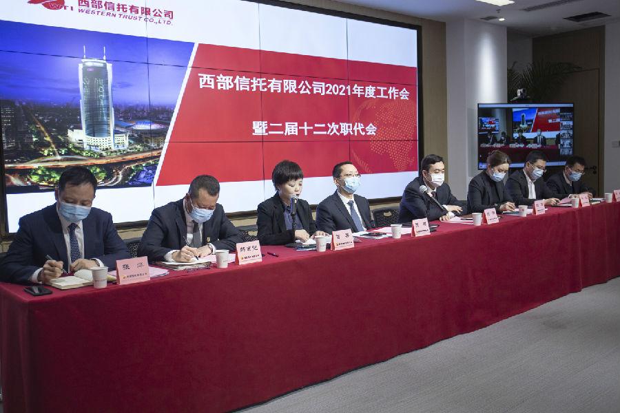 信托公司排名68家,陆家嘴信托公司产品好不好,中国有哪些信托公司