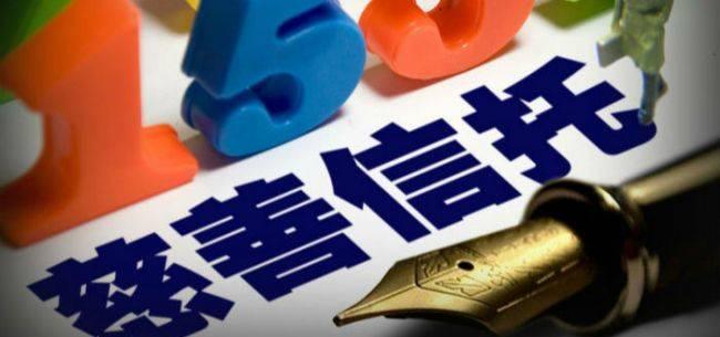 苏州信托获江苏省金融消费权益保护评估最高评级