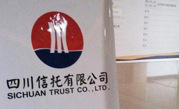 四川信托理财产品怎么样安全吗