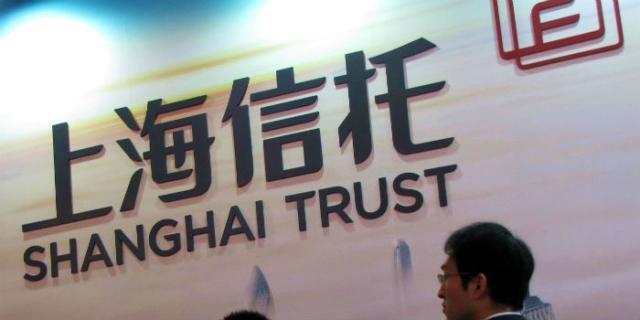 上海信托网怎么样