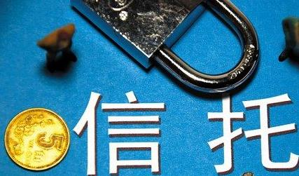 上海信托在全国的排名怎么样