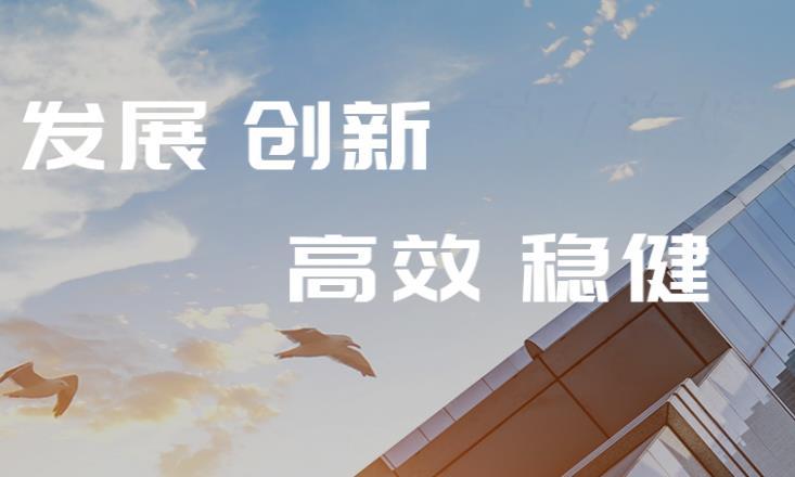 北方信托总经理人选落定 江苏信托原80后副总出任