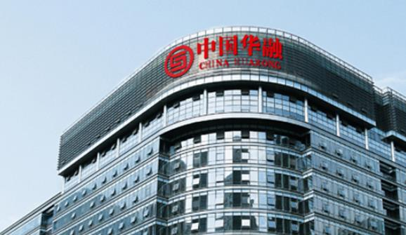 中国华融信托资产管理股份有限公司概况