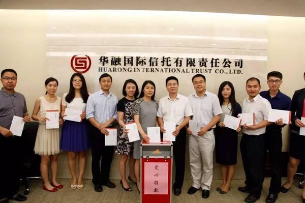 华融信托产品_鲁北集团信托贷款集合资金信托计划如何