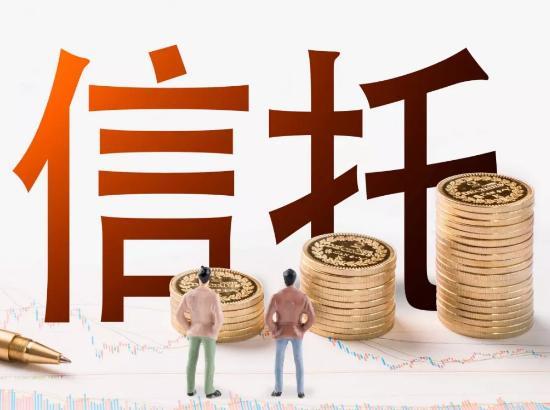 湖南信托正式更名为财信信托