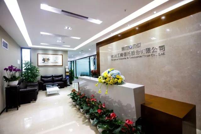 杭州信托股份有限公司怎么样