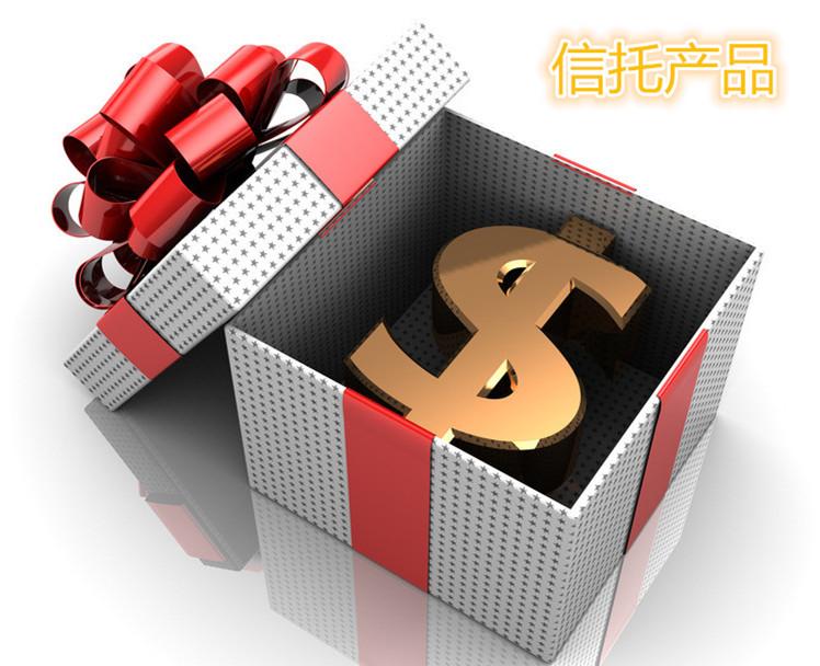 国民信托产品_扬中交投应收账款集合资金信托计划怎么样