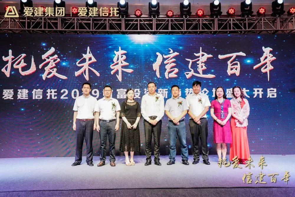 上海爱建信托公司可靠吗