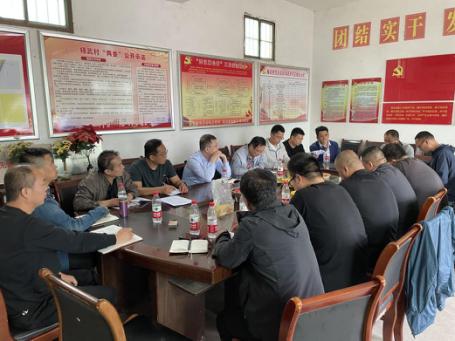 西部信托乡村振兴合力团成员交流会在杨武村圆满召开