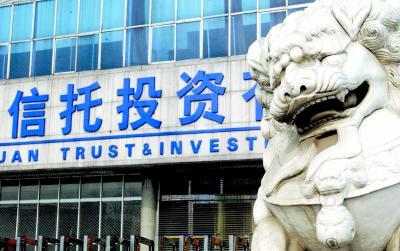 信托投资中如何保障自己的权益?